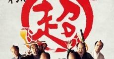 Película Samurai Hustle