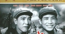Película San Ba Xian Shang