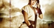 Ver película Lady Ninja Kasumi 7: Pueblo Maldito