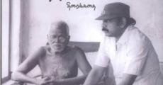 Película Sandhya Raagam