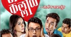 Película Sanshay Kallol
