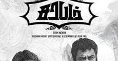 Filme completo Sarabham