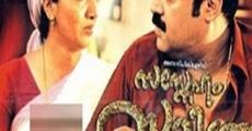 Película Sasneham Sumithra