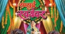 Película Sasu Cha Swayamwar
