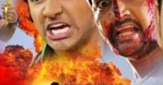 Película Saugandh Ganga Maiya Ke