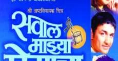 Película Sawaal Majha Premacha