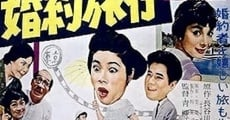 Ver película Sazae's Engagement Trip