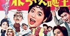 Ver película Sazae-san's Baby