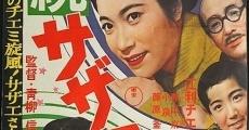 Ver película Sazae-san Sequel