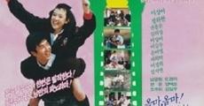 Ver película School Days