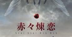 Película Sekiseki renren
