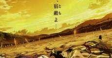 Ver película Sengoku Basara: The Last Party