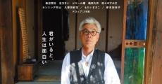 Filme completo Sensei to mayoi neko