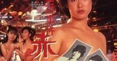 Ver película Sh?jo b?k? jiken: akai kutsu