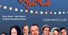Película Shaam-e aroosi