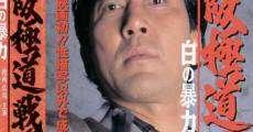 Película Shabu gokudo