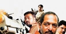 Película Shagird