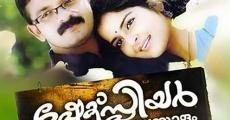 Película Shakespeare M.A. Malayalam