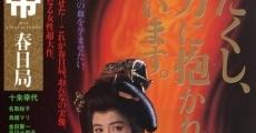Ver película She-Shogun