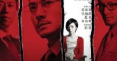Película Sheng dan mei gui