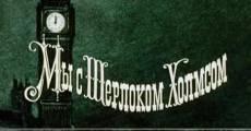 Ver película Sherlock Holmes y yo