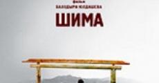 Película Shima