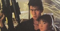Ver película Shinjuku Junai Monogatari