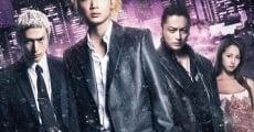 Filme completo Shinjuku suwan