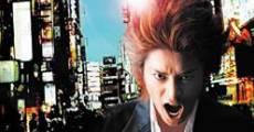 Filme completo Shinjuku Swan