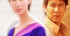 Película Shiris ko Phool