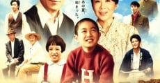 Filme completo Shônen H