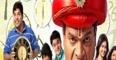 Película Shrimant Damodar Pant