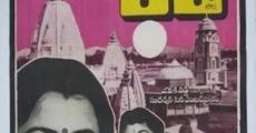Ver película Shrutilayalu