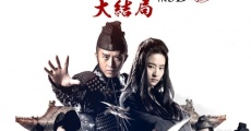 Filme completo Si da ming bu 3