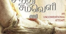 Película Sindhu Samaveli