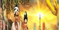 Película Siri Daladagamanaya