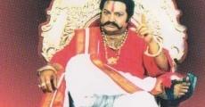Película Siva Rama Raju