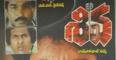Ver película Siva