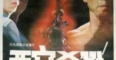 Película Slaughter in Xian