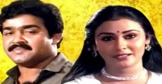 Película Sobharaj