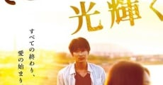 Filme completo Soko nomi nite hikari kagayaku