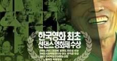 Película Songhwan