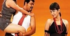 Ver película Sorry Enaku Kalyanamayidichu