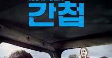 Gancheob (Spy) (2012) stream