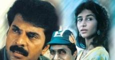 Película Sreedharante Onnam Thirumurivu