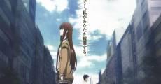 Steins;Gate: Fuka Ryôiki no Déjà vu