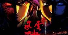 Ver película Storm Rider: Clash of the Evils