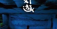 Jiaoyou (Stray Dogs) (2013) stream