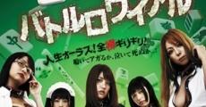 Película Strip Mahjong: Battle Royale