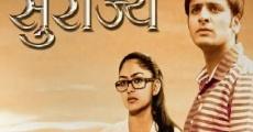 Película Surajya
